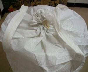 驻马店吨袋供应商